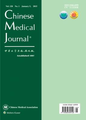 中华医学杂志英文版